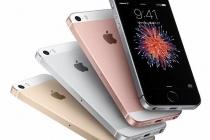 아이폰 SE2 출시임박, 출시가격 45~55만원