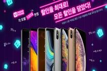 핸드폰 관련 자유광고 게시판입니다.
