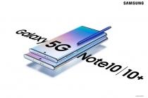 '갤럭시노트10' 개통 시작…5G는 불안정, LTE 모델은 오락가락