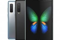 200만원 넘는 폴더블폰, 갤럭시 폴드 5G 드디어 출시