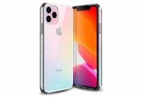 '아이폰11 프로' 그라디언트 색상 제공.. 갤럭시노트10 아우라 글로우 비슷