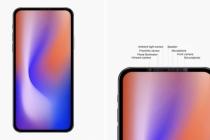 애플 '아이폰12' 6.7인치 모델…노치리스 디스플레이 탑재 루머