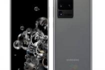갤럭시S20 울트라 그레이  (Galaxy S20 Ultra Gray)